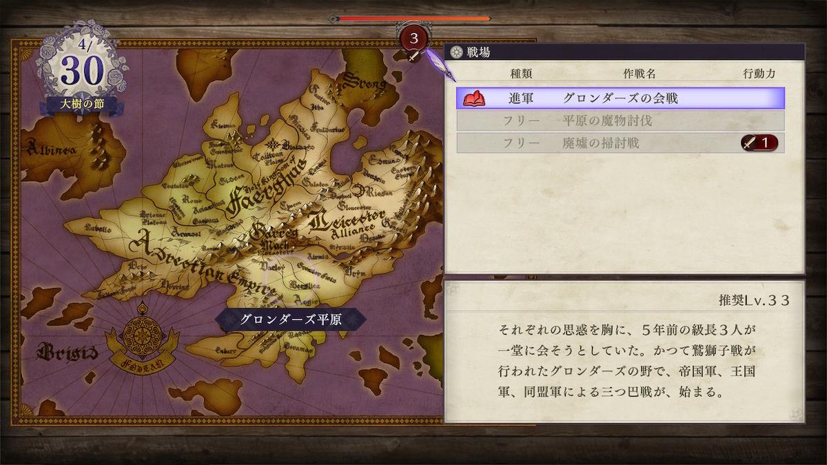 f:id:dashimaki_tmg:20210527030842j:plain