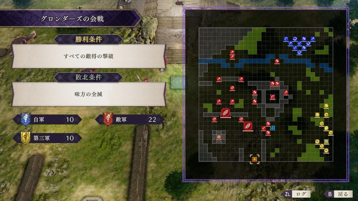 f:id:dashimaki_tmg:20210527030956j:plain