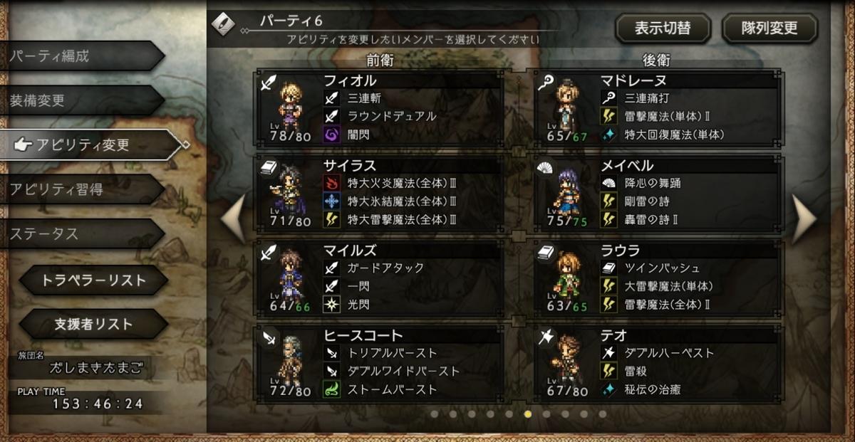 f:id:dashimaki_tmg:20210531103053j:plain