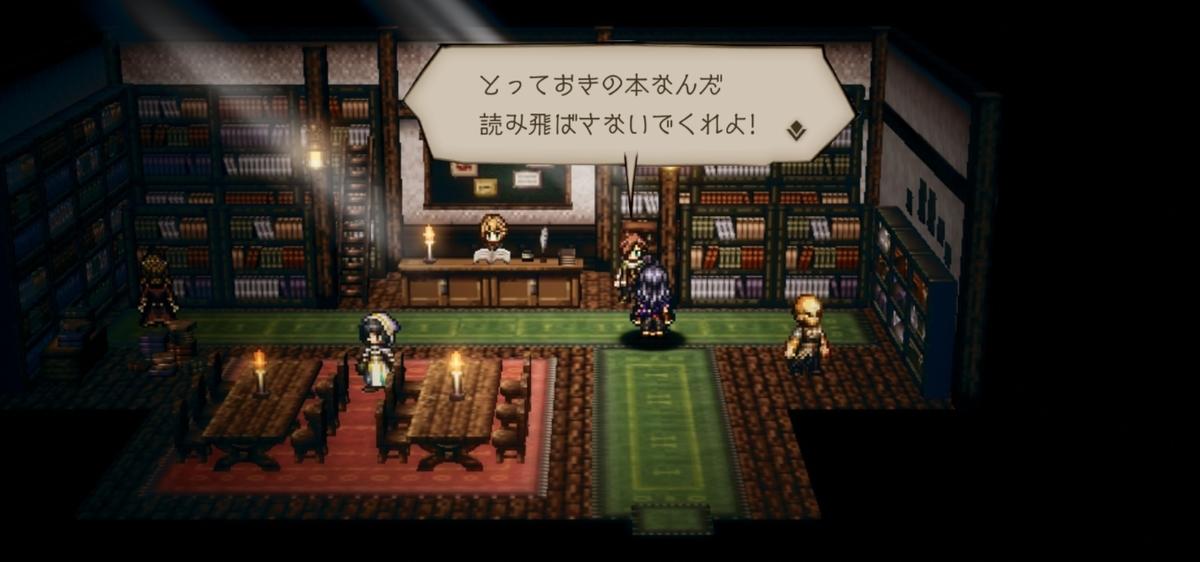 f:id:dashimaki_tmg:20210531103120j:plain