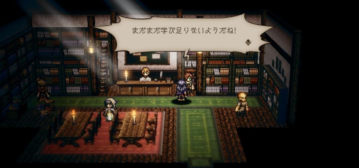 f:id:dashimaki_tmg:20210531103220j:plain