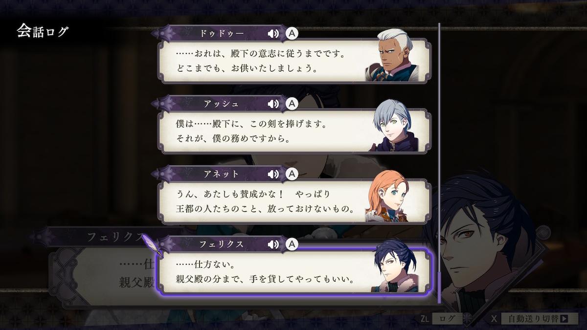 f:id:dashimaki_tmg:20210531205852j:plain