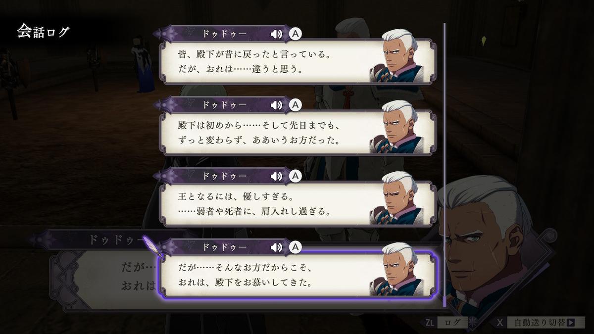 f:id:dashimaki_tmg:20210531205948j:plain