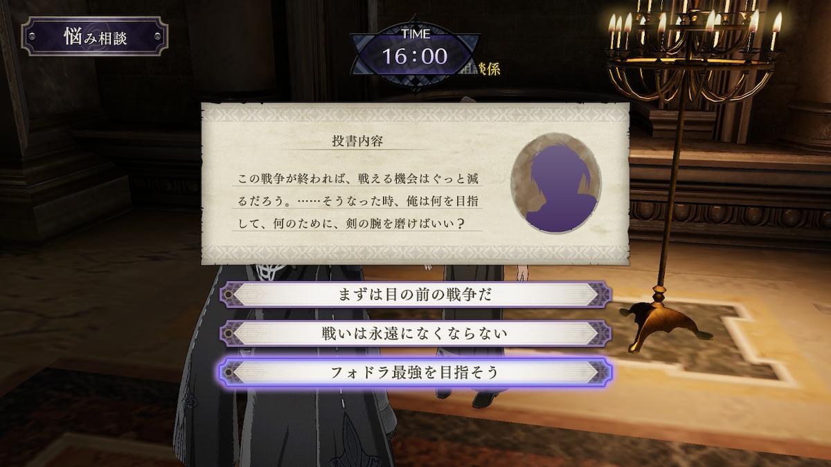 f:id:dashimaki_tmg:20210531210104j:plain
