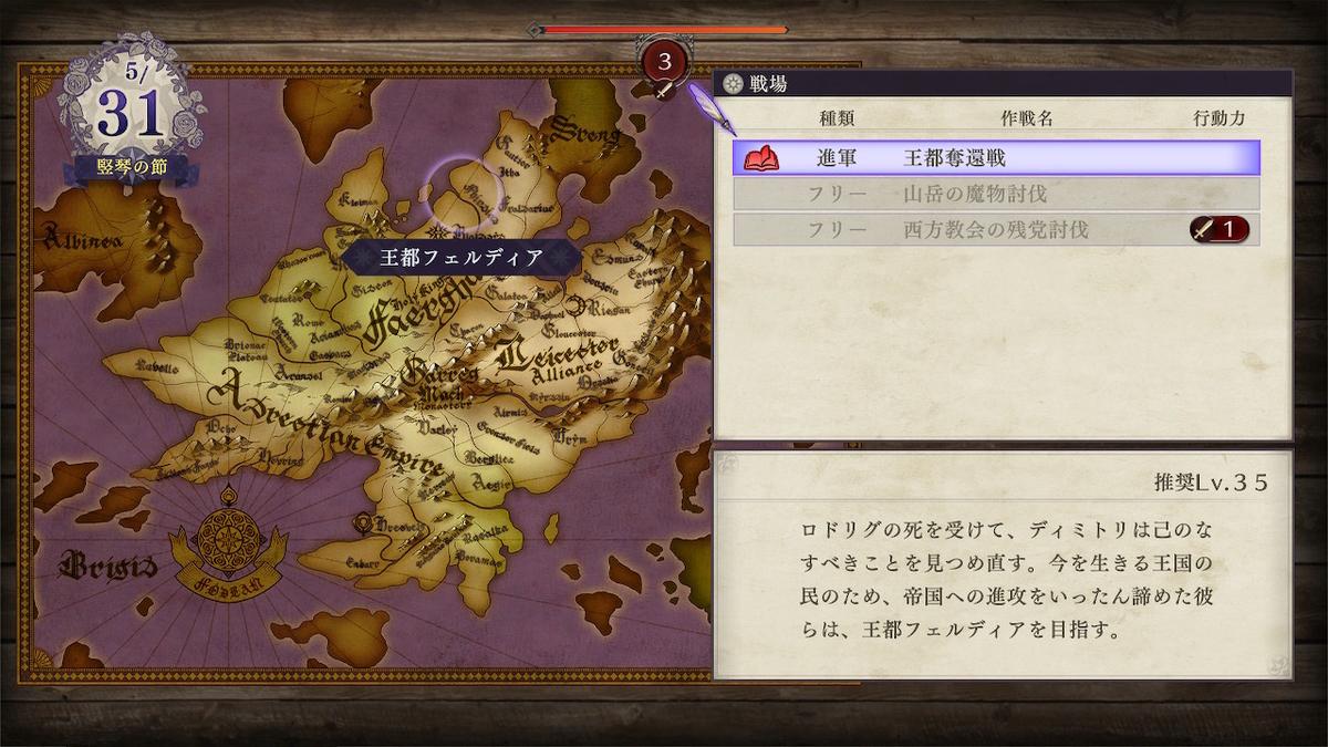 f:id:dashimaki_tmg:20210531210316j:plain