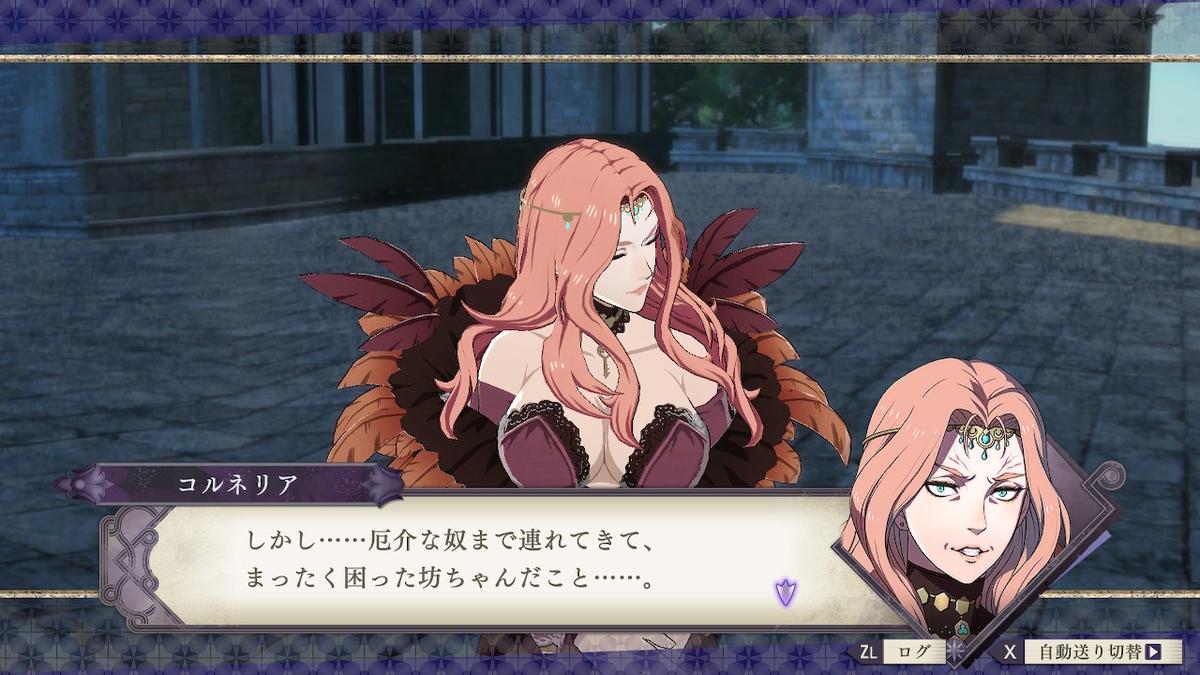 f:id:dashimaki_tmg:20210531210401j:plain