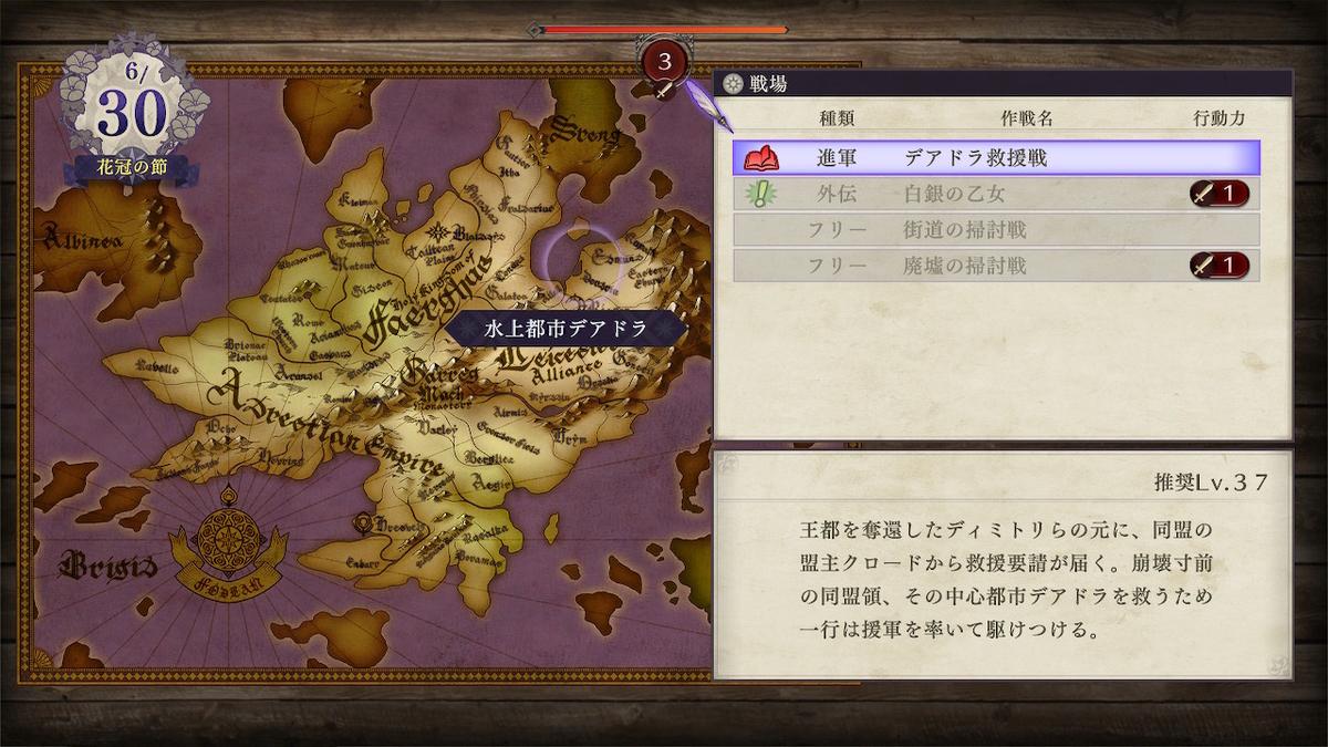 f:id:dashimaki_tmg:20210609045131j:plain