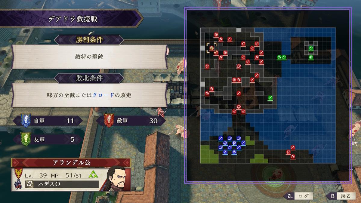 f:id:dashimaki_tmg:20210609045247j:plain
