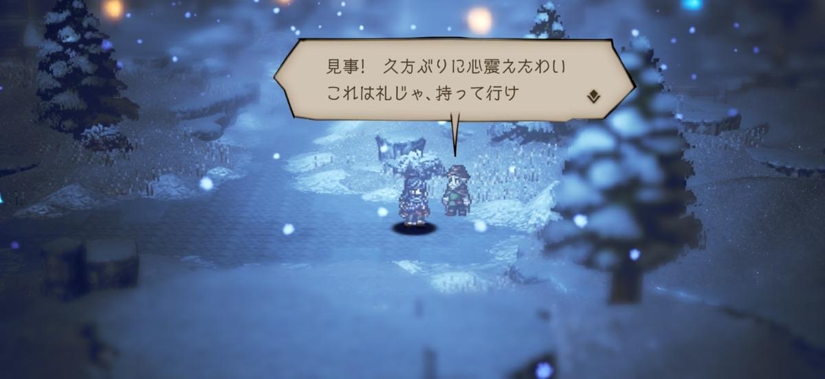 f:id:dashimaki_tmg:20210613040820j:plain