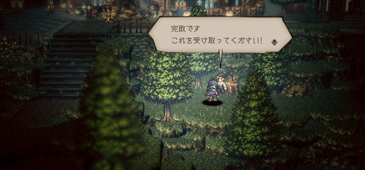 f:id:dashimaki_tmg:20210613043550j:plain
