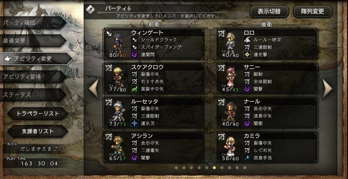 f:id:dashimaki_tmg:20210613043733j:plain