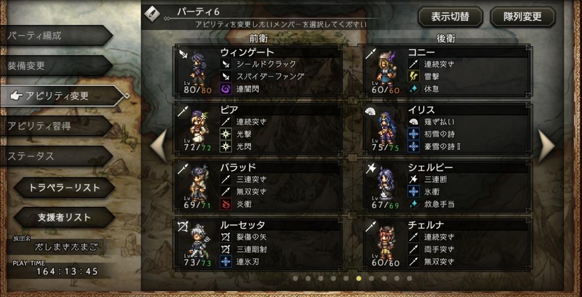 f:id:dashimaki_tmg:20210613131609j:plain