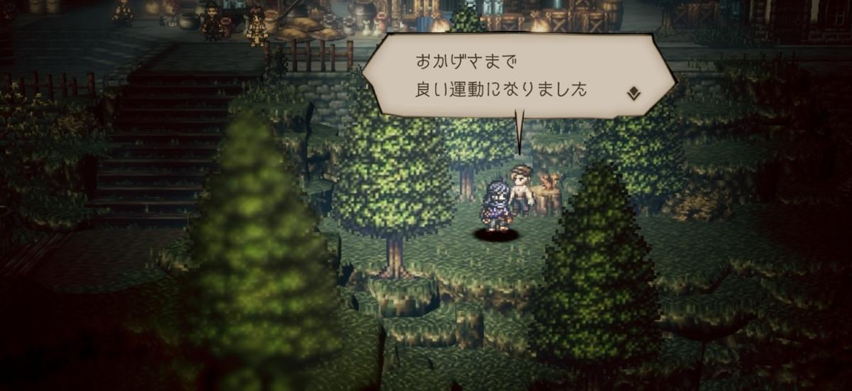 f:id:dashimaki_tmg:20210613142339j:plain