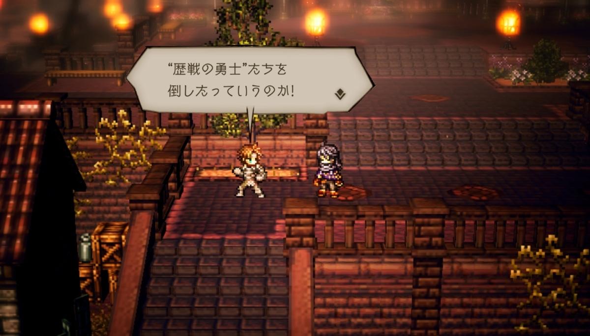 f:id:dashimaki_tmg:20210614182644j:plain
