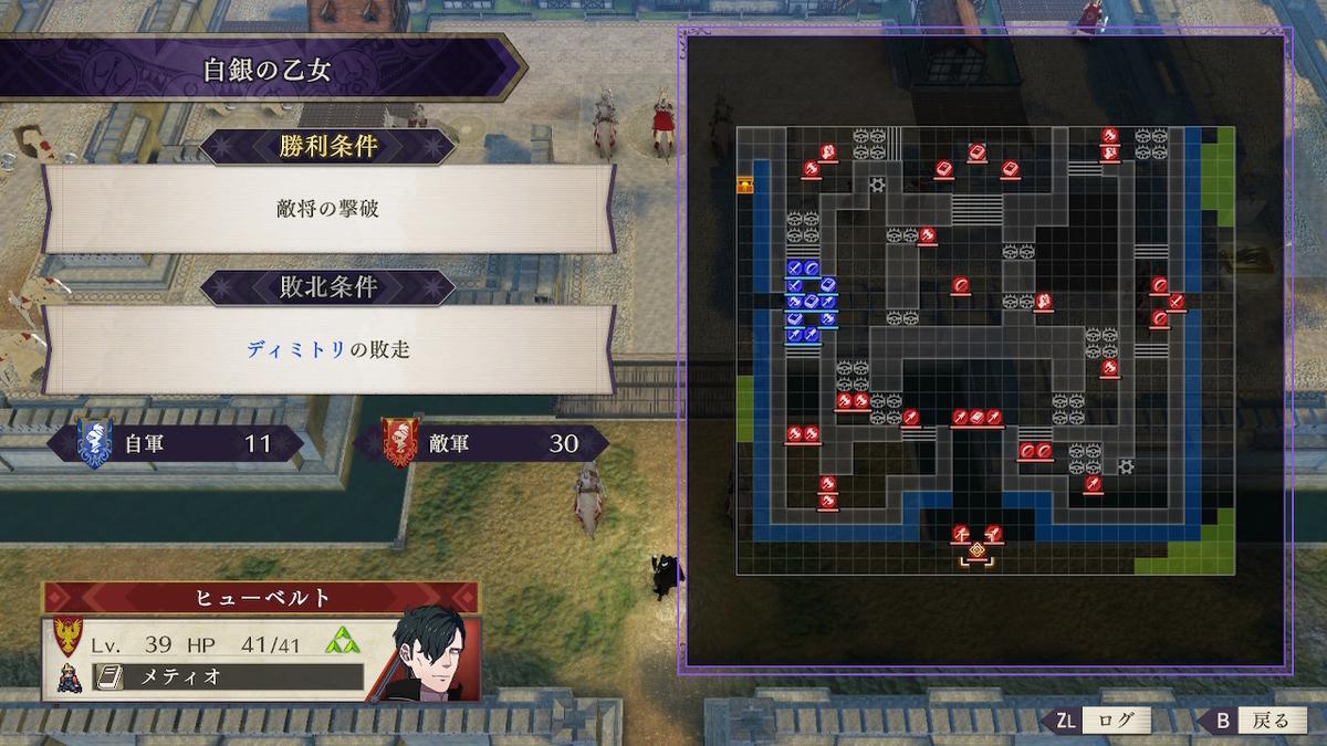 f:id:dashimaki_tmg:20210618033412j:plain