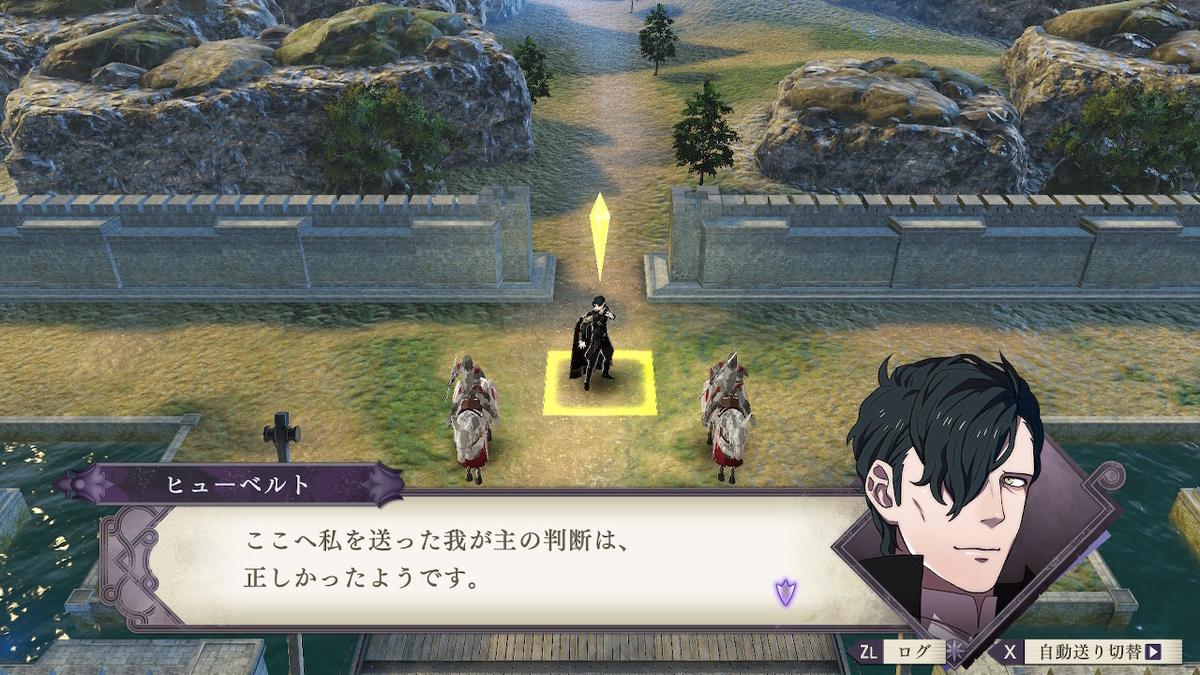 f:id:dashimaki_tmg:20210618033424j:plain