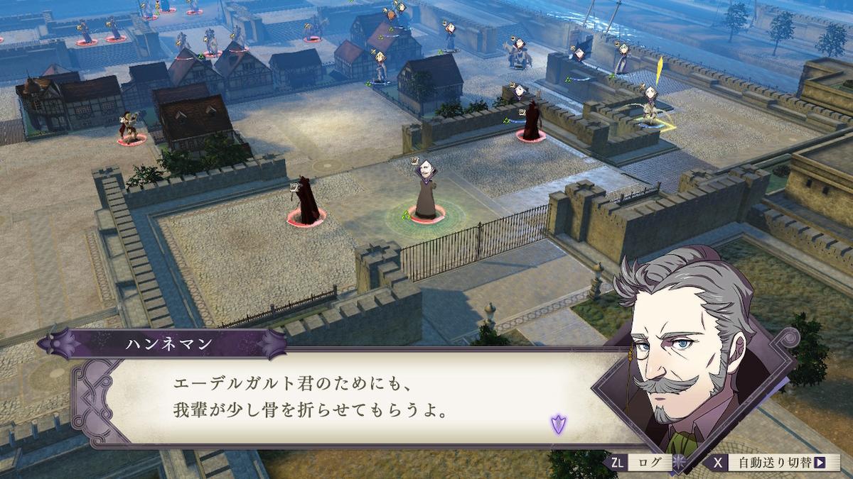 f:id:dashimaki_tmg:20210618033449j:plain
