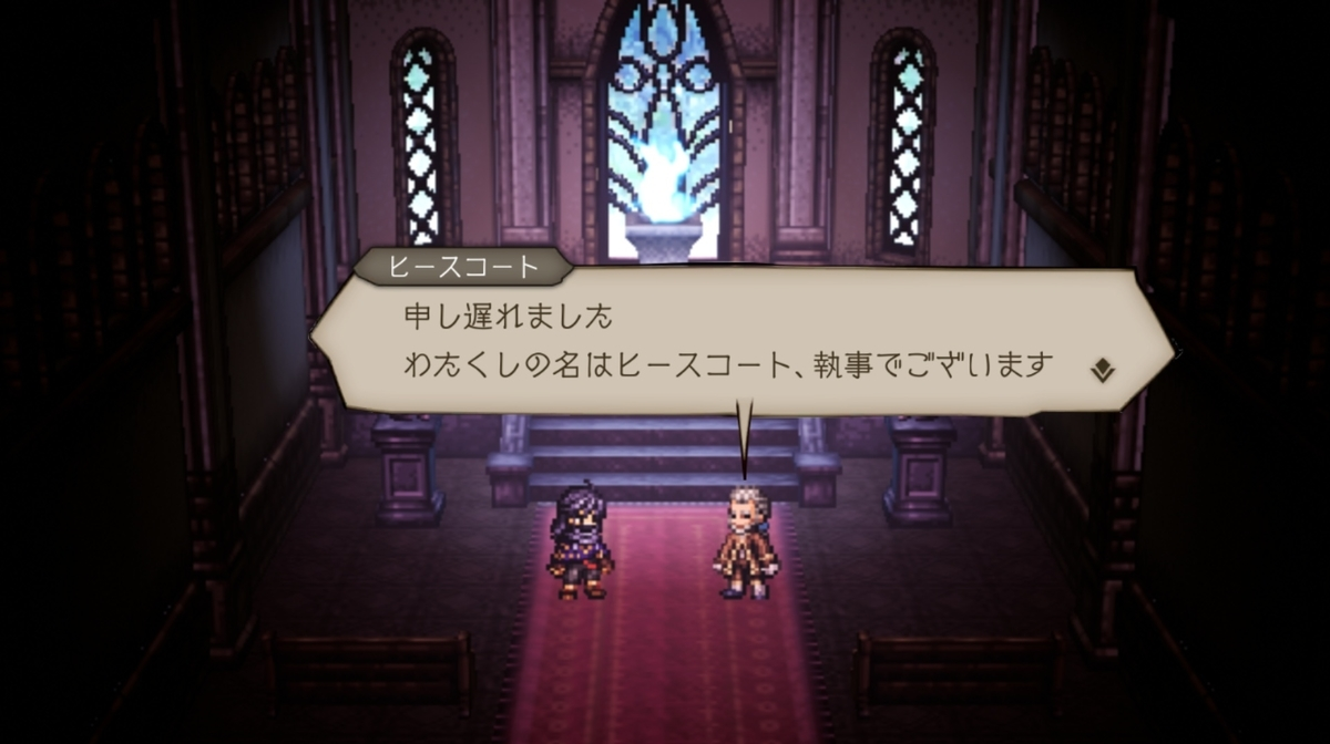 f:id:dashimaki_tmg:20210619214044j:plain