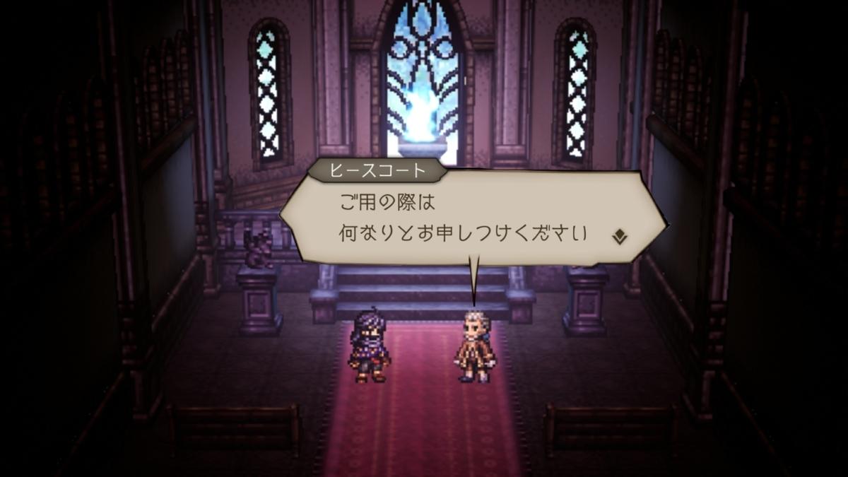 f:id:dashimaki_tmg:20210619214101j:plain