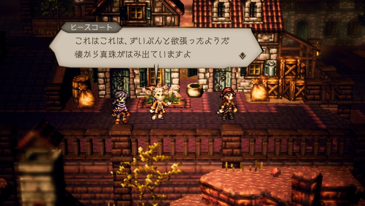 f:id:dashimaki_tmg:20210619214135j:plain