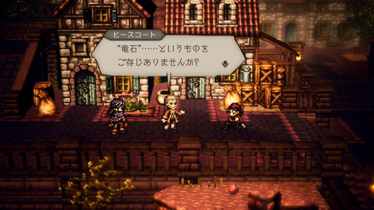 f:id:dashimaki_tmg:20210619214220j:plain