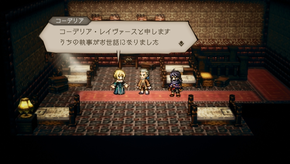 f:id:dashimaki_tmg:20210619214237j:plain