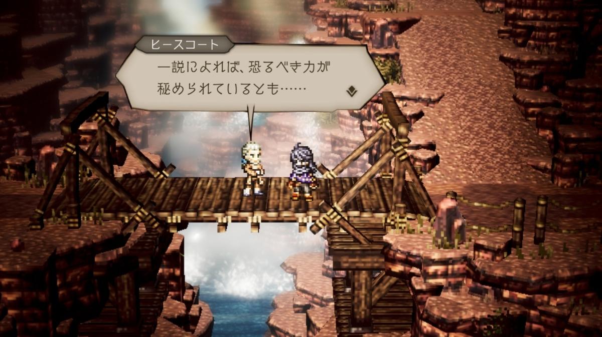 f:id:dashimaki_tmg:20210619214543j:plain