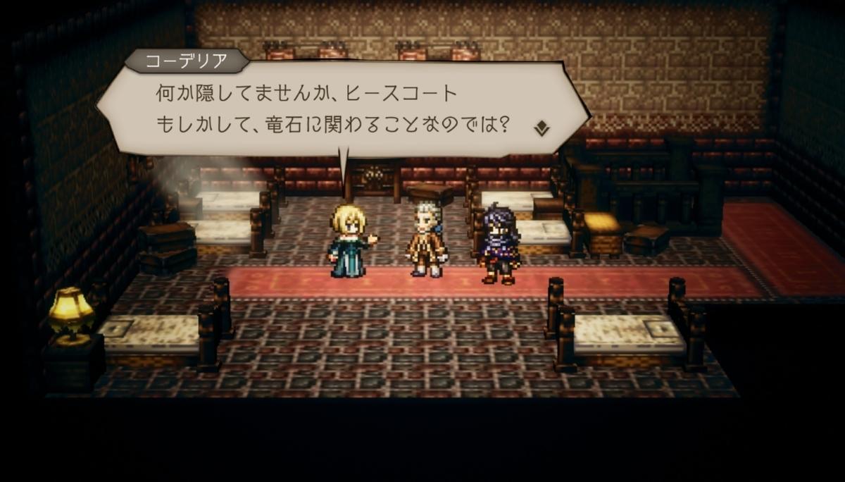 f:id:dashimaki_tmg:20210619214618j:plain