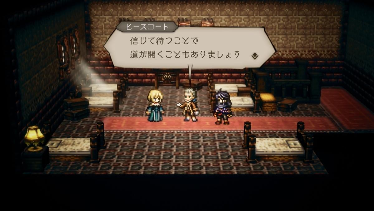 f:id:dashimaki_tmg:20210619214634j:plain