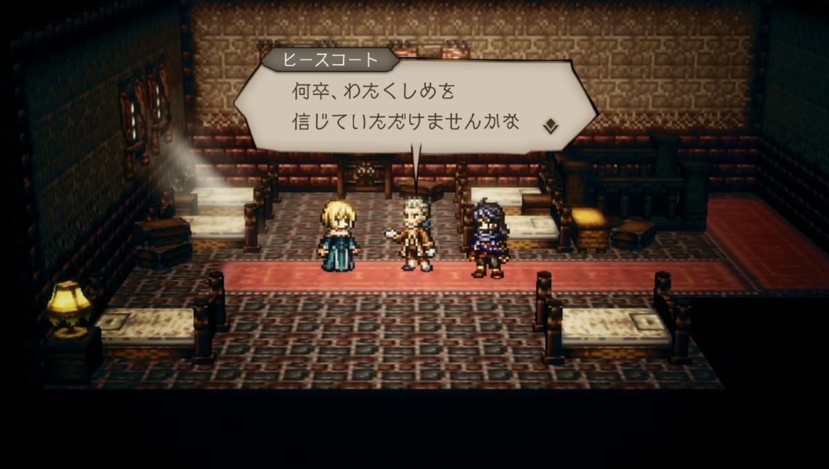 f:id:dashimaki_tmg:20210619214648j:plain