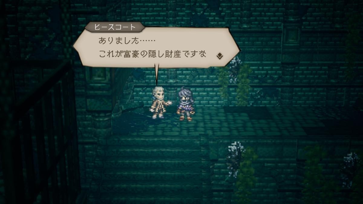 f:id:dashimaki_tmg:20210619214738j:plain