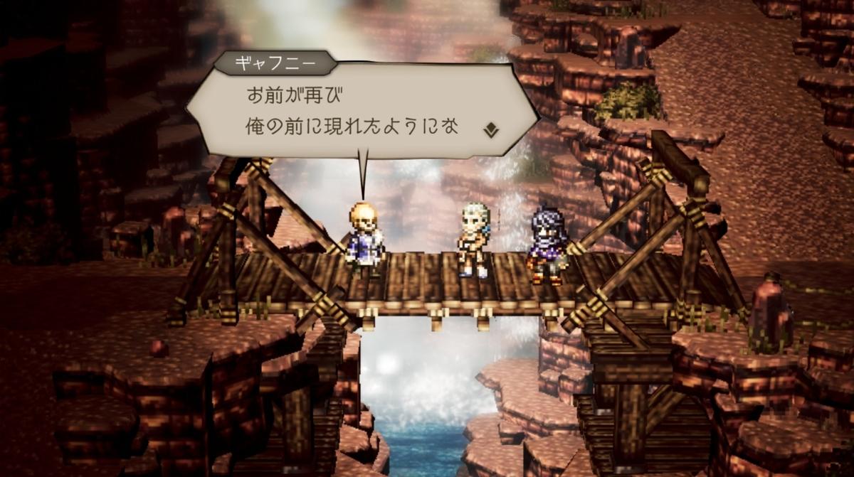 f:id:dashimaki_tmg:20210619214839j:plain