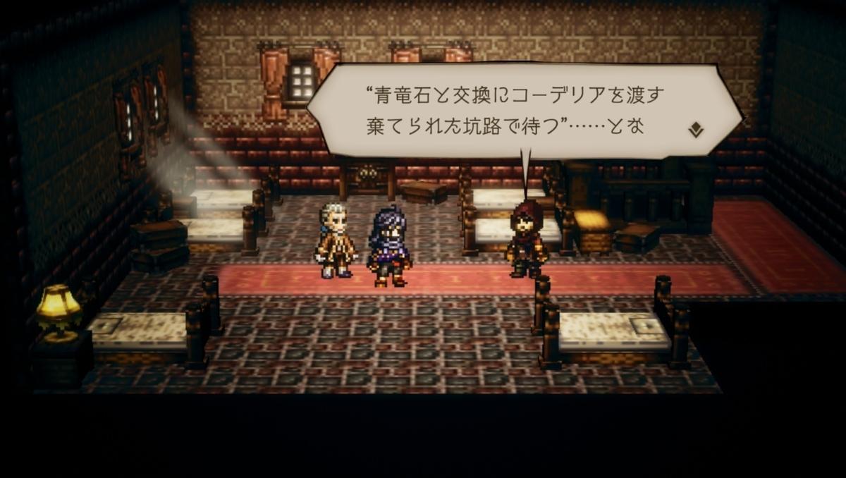 f:id:dashimaki_tmg:20210619214905j:plain