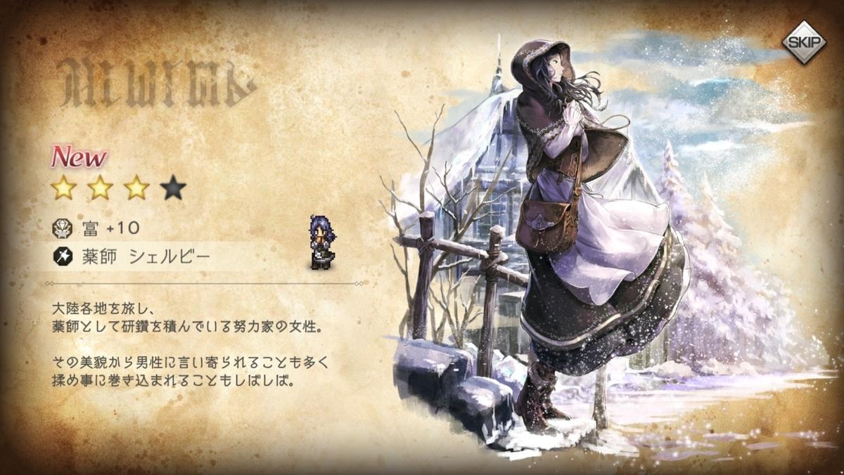 f:id:dashimaki_tmg:20210621055246j:plain
