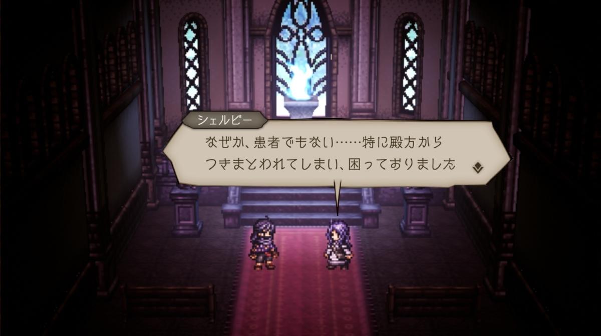 f:id:dashimaki_tmg:20210621055300j:plain