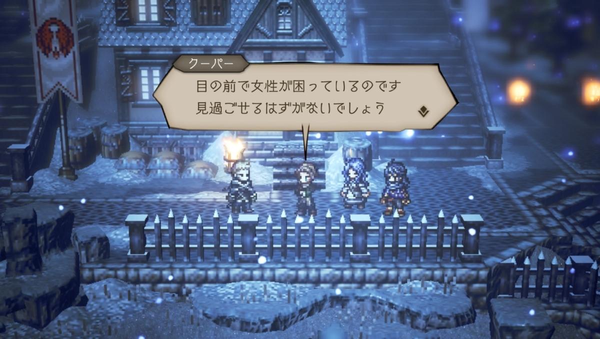 f:id:dashimaki_tmg:20210621055348j:plain