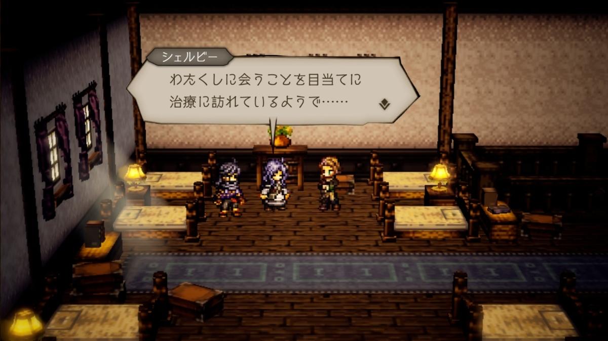 f:id:dashimaki_tmg:20210621055430j:plain