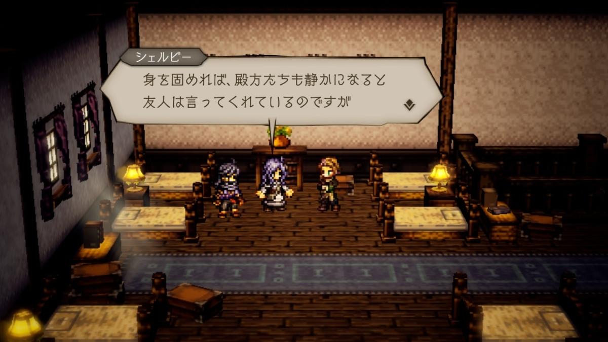 f:id:dashimaki_tmg:20210621055446j:plain