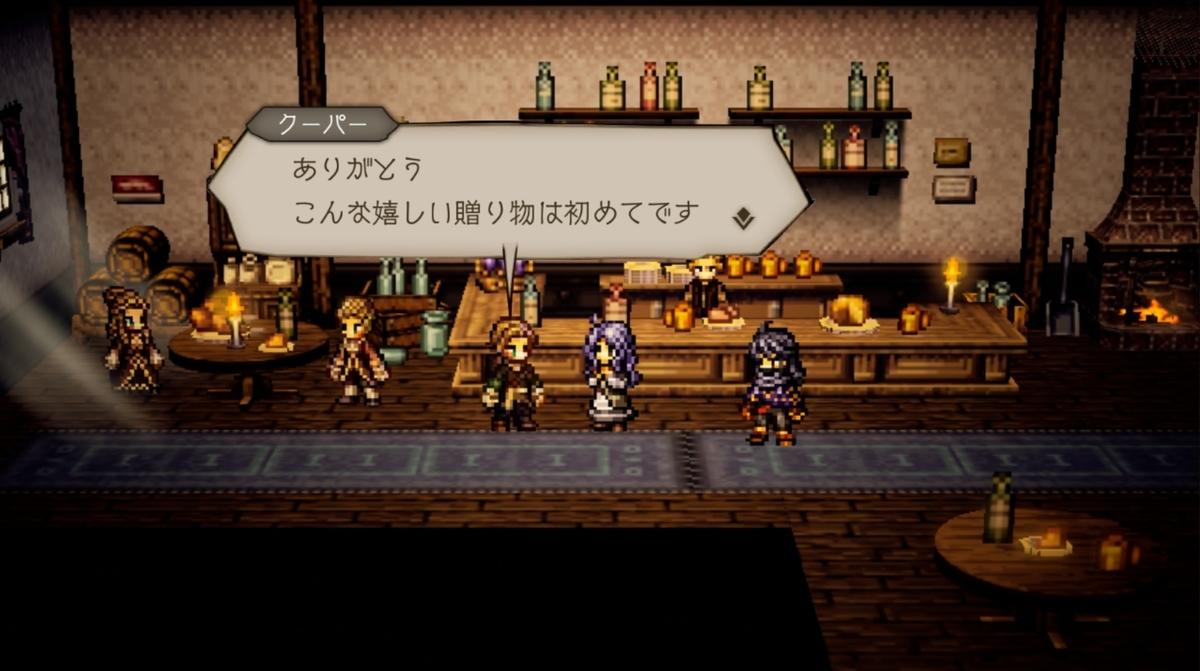 f:id:dashimaki_tmg:20210621055743j:plain