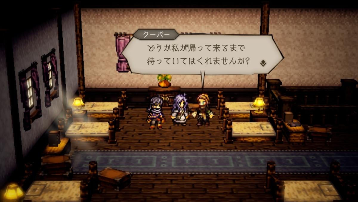 f:id:dashimaki_tmg:20210621055911j:plain