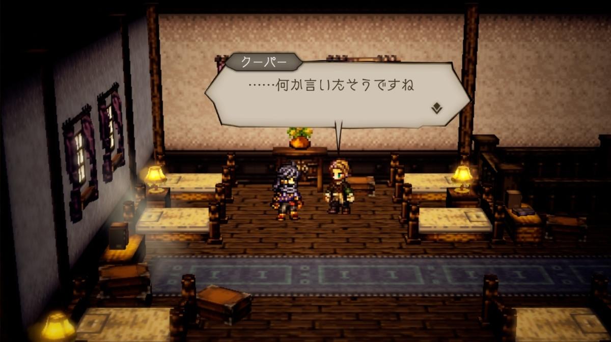 f:id:dashimaki_tmg:20210621055944j:plain