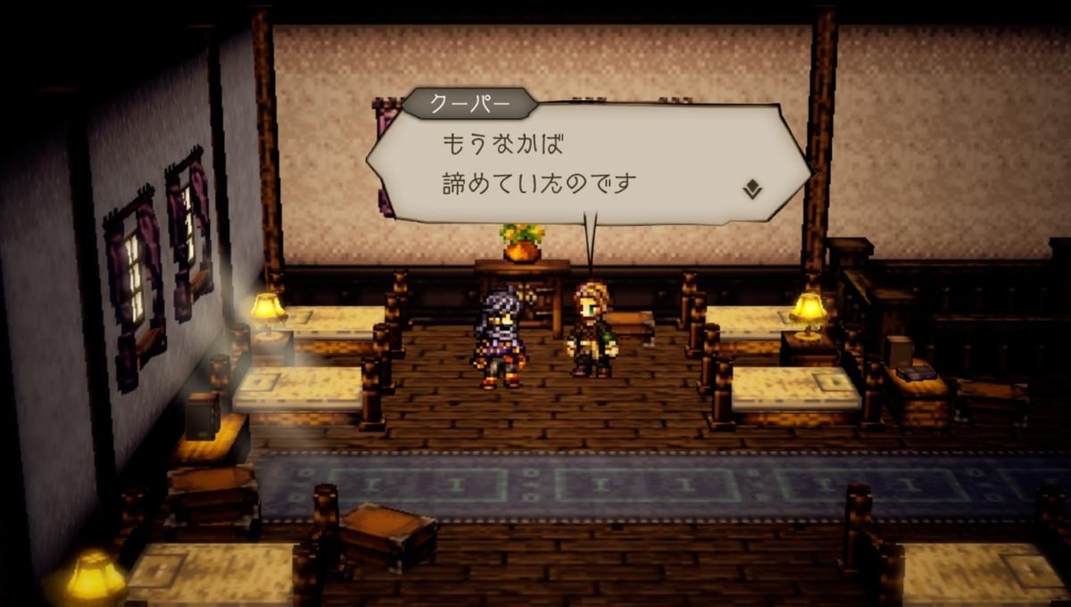 f:id:dashimaki_tmg:20210621060032j:plain