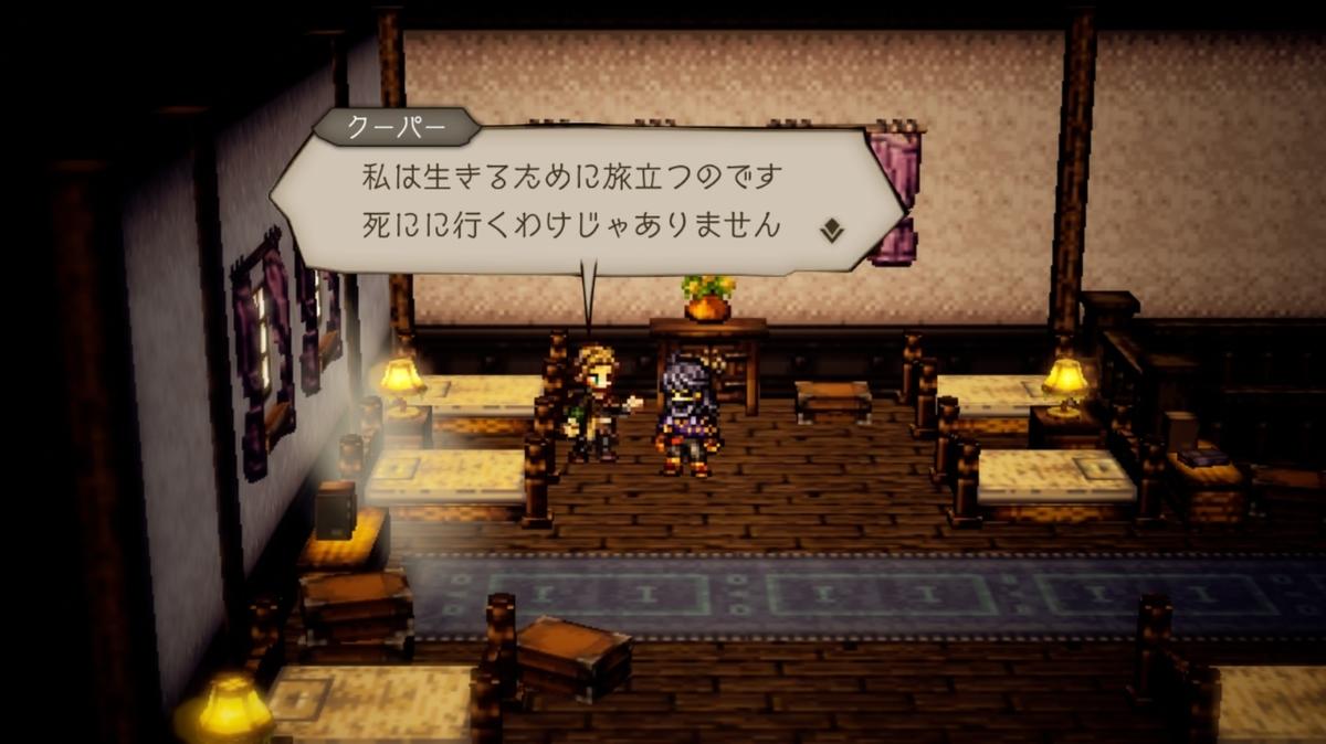 f:id:dashimaki_tmg:20210621060139j:plain