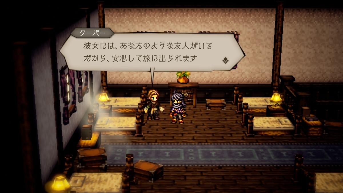 f:id:dashimaki_tmg:20210621060156j:plain