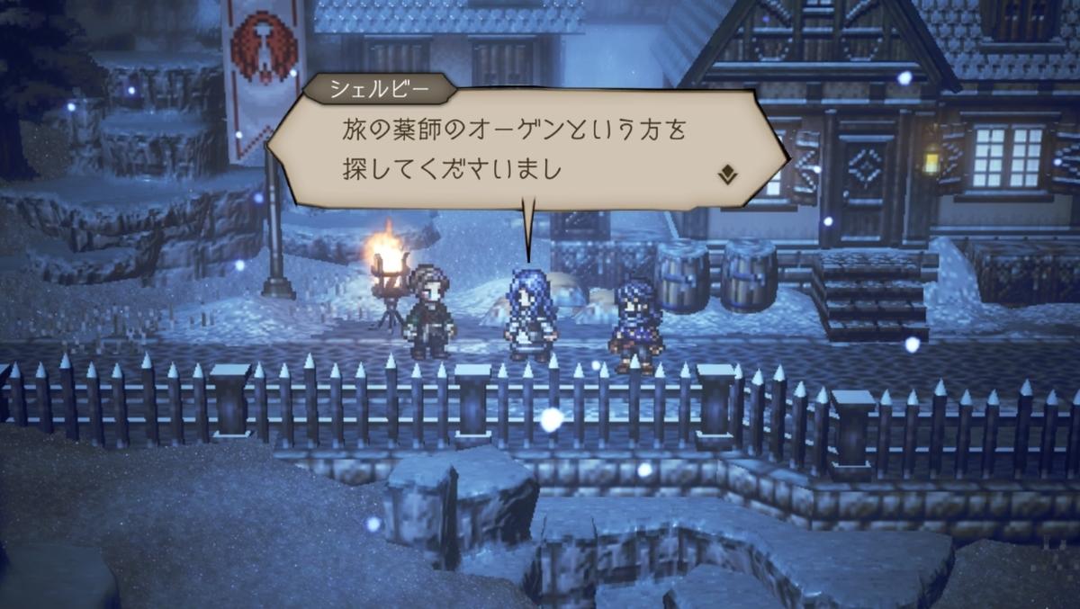 f:id:dashimaki_tmg:20210621060729j:plain