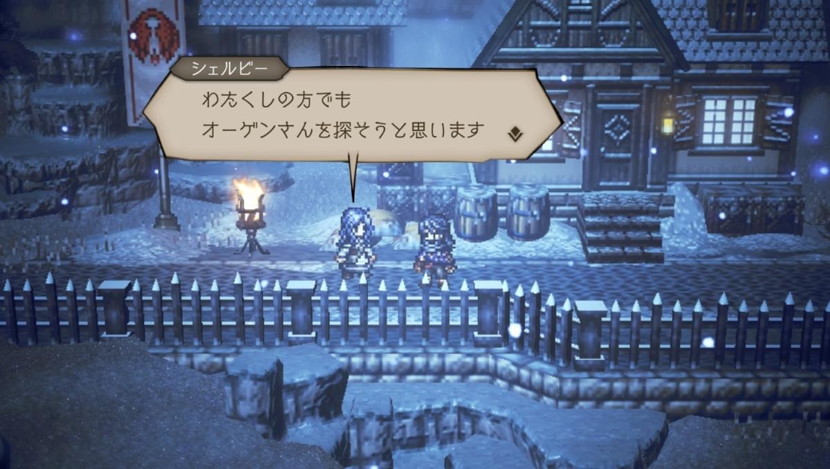 f:id:dashimaki_tmg:20210621060835j:plain