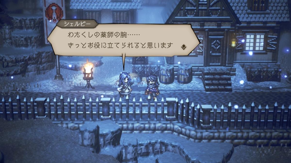 f:id:dashimaki_tmg:20210621060849j:plain