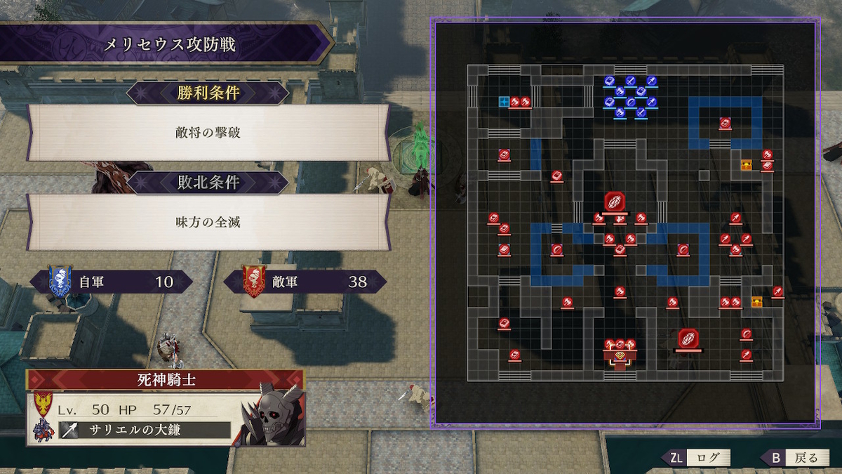 f:id:dashimaki_tmg:20210623104557j:plain