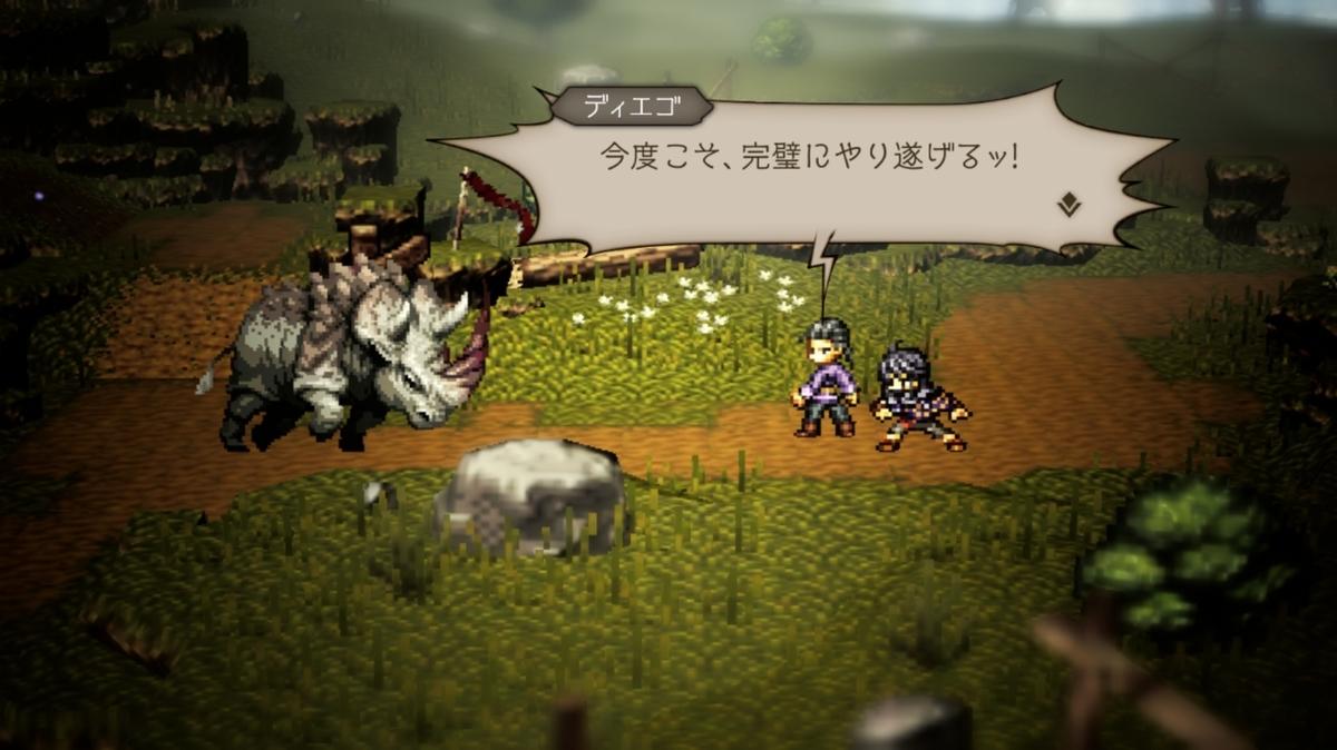 f:id:dashimaki_tmg:20210628050555j:plain