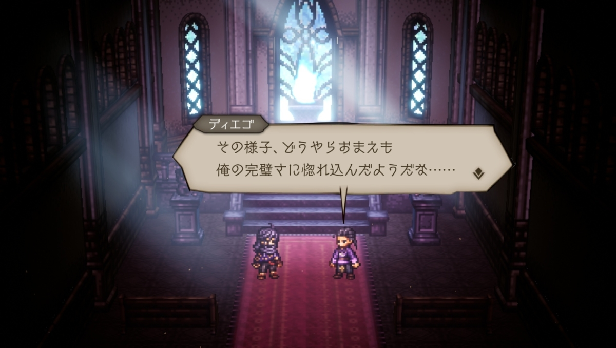 f:id:dashimaki_tmg:20210628050609j:plain